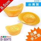 B1976_中元寶造型香皂_8.5x5c...