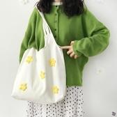 帆布袋 小清新文藝學院風小雛菊帆布包包  大容量單肩包 3色【快速出貨】