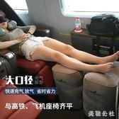 充氣飛機腳墊腳踏出國旅行必備神器墊腿火車睡覺護頸枕汽車足踏 st3897『美鞋公社』