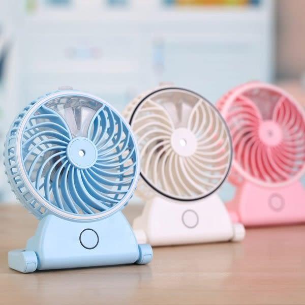 【鼎立資訊 】萌鏡 霧化 加濕 噴霧 風扇 薰香機 加濕器 空氣清淨機 水冷扇 ZW-178