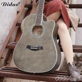 吉他 40寸民謠吉他41寸初學者入門木吉他男女學生練習琴樂器igo coco衣巷