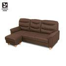多瓦娜 德克現代簡約L型沙發/三色 2622 均一價7988