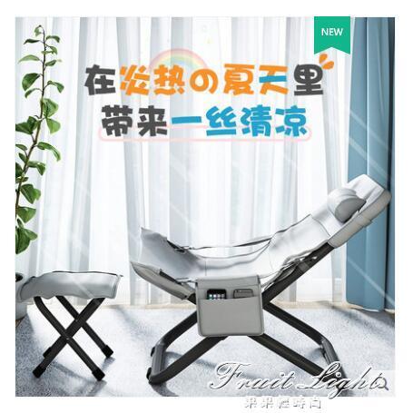 摺疊躺椅午休午睡涼靠椅子舒適家用靠背便攜陽台休閑懶人沙發夏季 果果輕時尚