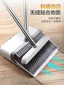 掃把套裝掃帚簸箕組合家用掃地笤帚不黏頭髮網紅掃頭髮神器衛生間 【年終盛惠】