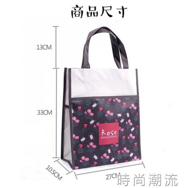 文件袋韓版補習袋學生手提袋拎書袋兒童可愛美術袋 時尚潮流
