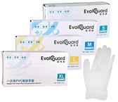 【醫康生活家】醫博康一次性/多用途PVC檢診無粉手套(未滅菌) 100入/盒