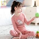 寶寶純棉女童保暖萊卡棉秋衣秋褲兩件套大童...