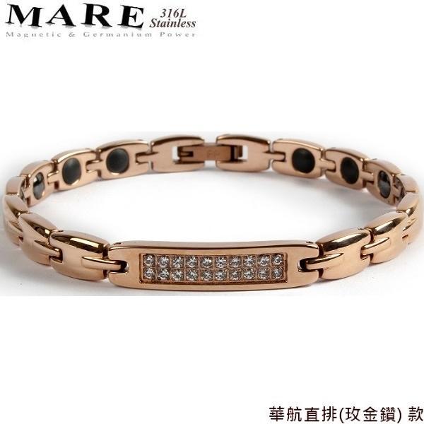 【MARE-316L白鋼】系列:華航直排(玫金鑽) 款