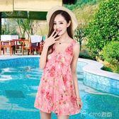 新款泳裝遮肚少女長款泳衣女裙成人運動保守寬鬆套裝大碼 ciyo黛雅
