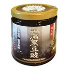 【菇王】純天然濕黑豆鼓(240g/罐)