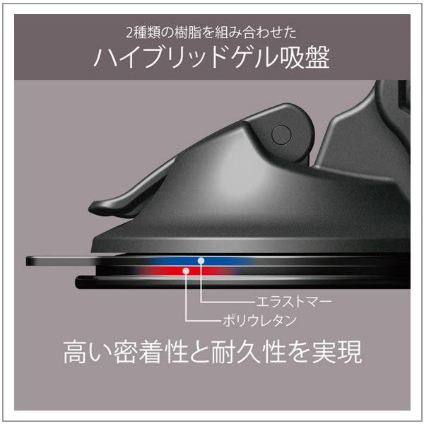 【愛車族購物網】日本CARMATE 碳纖調吸盤手機架-黑紅