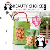 【妍選】台灣製造 友慶 金皮油隨身包 (30包入/盒子)
