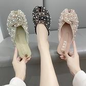 網紅半拖鞋女平底包頭2021夏季時尚外穿涼拖鞋珍珠水鉆穆勒鞋百搭 【Ifashion】
