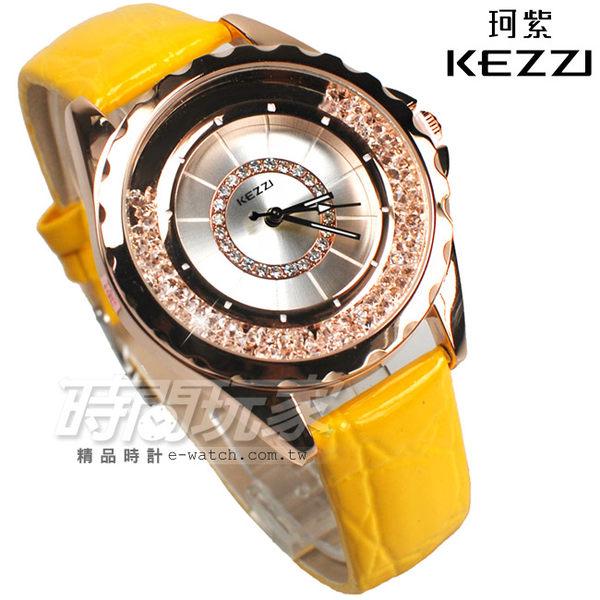 KEZZI珂紫 都會時尚腕錶 黃x玫瑰金色 皮革錶帶 女錶 創意流沙晶鑽皮革腕錶 水晶 KE742黃