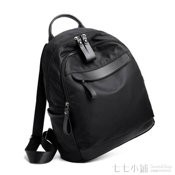 雙肩包女背包2019新款韓版潮牛津布帆布時尚百搭女士旅行小包包女