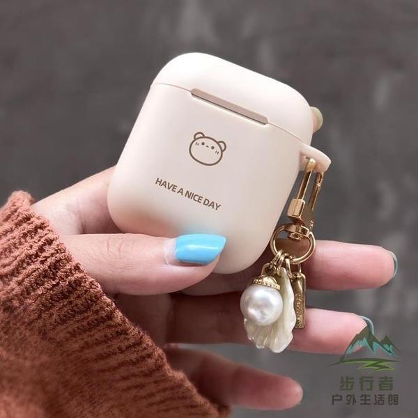 airpods2保護套適用蘋果藍牙耳機殼二代pro包磨砂【步行者戶外生活館】