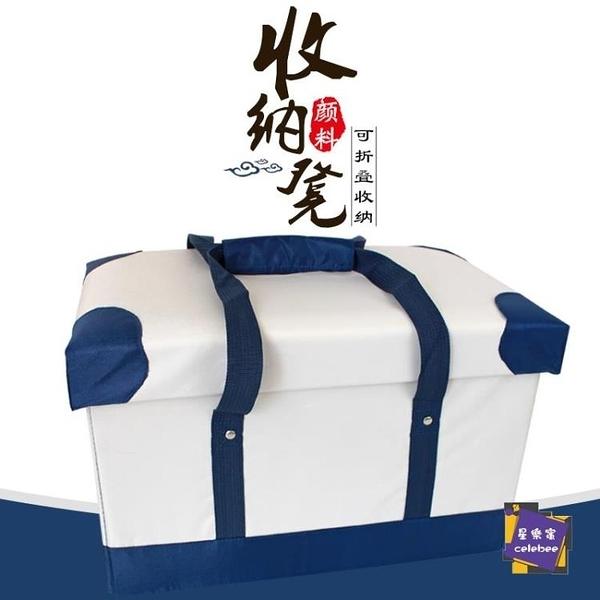 美術工具箱 17寸美術工具箱折疊凳 帆布畫箱大容量水粉 顏料箱 畫畫手提箱子T 居家收納