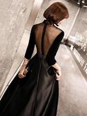 禮服洋裝 晚禮服裙2020新款宴會輕奢連衣裙v長款黑色性感年會主持人禮服女【年會禮服】