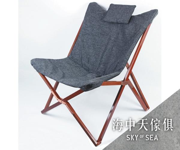 {{ 海中天休閒傢俱廣場 }} J-8 摩登時尚 餐椅系列 29-6879(374) LULU實木折疊蝴蝶椅