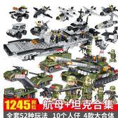 兒童玩具積木軍事特警益智拼裝兒童10玩具7男孩子3-6周歲女孩12歲igo 伊蒂斯女裝