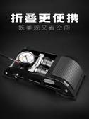 打氣筒 腳踩打氣筒高壓便攜式籃球自行車電動車摩托車汽車充氣泵【免運直出】