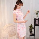 旗袍洋裝  低領旗袍改良版時尚日常少女修身 巴黎春天