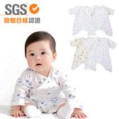 新生兒純棉紗布衣 嬰兒蝴蝶衣 夏季薄款 紗布蝴蝶衣 高密度 連身包屁衣 HS01034 好娃娃