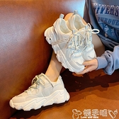 鬆糕鞋老爹鞋女2021春季新款韓版時尚百搭網紅ins潮厚底學生鬆糕運動鞋 嬡孕哺 上新 新品