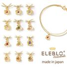 【防靜電手環】ELEBLO 生日石 誕生...