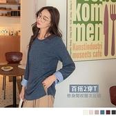 《AB13880-》純色長版開衩條紋反褶長袖衛衣上衣 OB嚴選