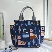 一件七折 日式饭盒袋防水学生便当袋手提包上班族便当包饭盒包帆布拎包儿童 茱莉亞