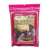 金門高坑牛肉乾-原味180g【愛買】
