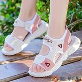 女童涼鞋兒童公主女孩鞋子小童軟底防滑中大童鞋潮夏季【淘夢屋】