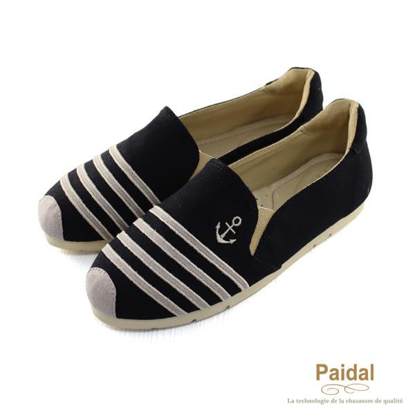 Paidal 學院風橫條運動休閒鞋-黑