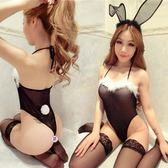 兔女郎情趣內衣激情套裝性感聖誕節兔子裝制服極度誘惑sm衣服