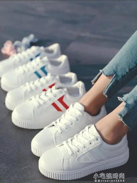透氣街拍小白鞋女春季百搭厚底帆布鞋女學生鞋子『小宅妮時尚』