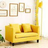 臥室小沙發小型客廳網吧網咖迷你單人沙發椅雙人布藝小戶型沙發YYS    易家樂