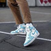Nike Air Jordan 1 Retro High OG Turbo Green 綠 湖水綠 白 麂皮 喬丹1代 男鞋 運動鞋【PUMP306】 555088-311