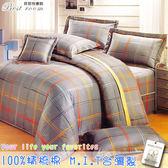 鋪棉床包 100%精梳棉 全舖棉床包兩用被三件組 單人3.5*6.2尺 Best寢飾 F122