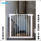 kingbo安全門欄 兒童門欄 嬰兒圍欄...