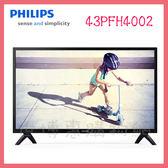 世博惠購物網◆PHILIPS飛利浦 43吋 FHD液晶顯示器+視訊盒 43PFH4002 電視◆