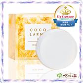 美康櫻森 VCO椰油精粹嫩白洗顏皂(1塊80g+贈品高級起泡網1個)[寶寶小劇場][現貨不必等]