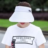 遮陽帽 撞色 百搭 空頂帽 時尚 遮陽帽 防曬帽【CF035】 BOBI  08/03