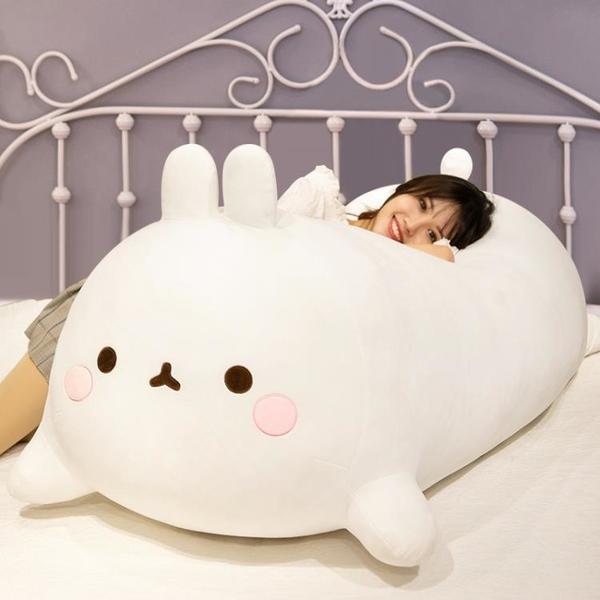 小兔子毛絨玩具玩偶女生睡覺抱枕大號公仔超大長條枕抱抱熊布娃娃 「青木鋪子」