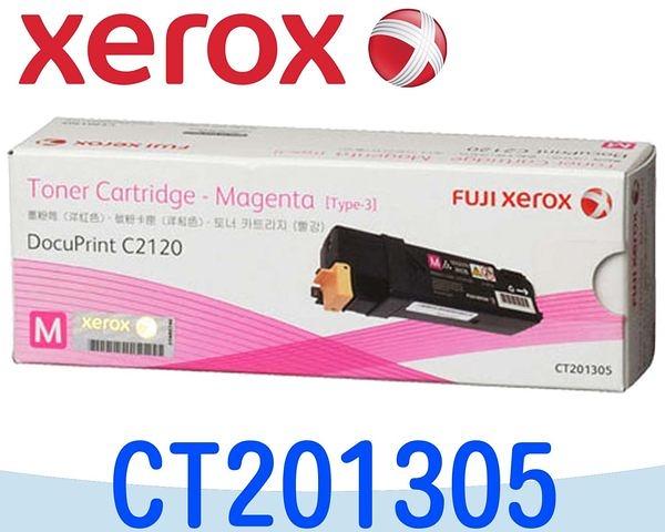[原廠碳粉匣] Fuji Xerox 富士全錄 DocuPrint C2120~CT201305紅色