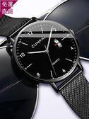 手錶 2019新品超薄手錶男士學生運動石英表時尚潮流韓版非機械防水男表【快速出貨】