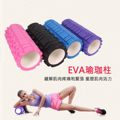 【超商限購1個】 EVA空心瑜伽柱Roller (隨機出貨) 瑜珈棒 按摩滾筒 狼牙棒 (購潮8)