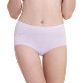 LADY 超彈力親膚無痕系列 高腰低衩三角褲(紫色)