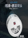 魚缸加熱棒自動恒溫小型迷你烏龜加熱棒加溫器低水位PTC省電變頻 3C