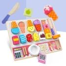 冰淇淋店木製切切樂扮家家酒 兒童玩具 扮家家酒遊戲組 仿真食物玩具